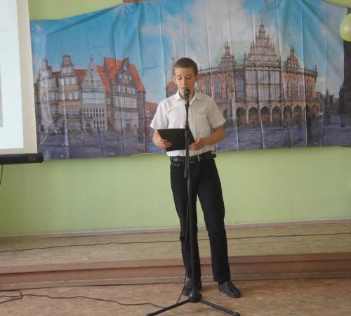Бессарабов Андрей Poetry is My Life