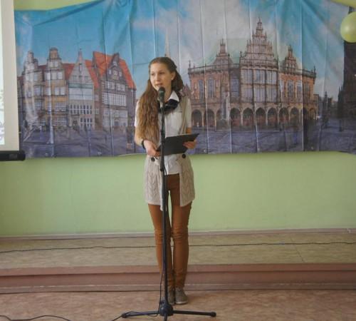 Дорохова Анна - 3 место