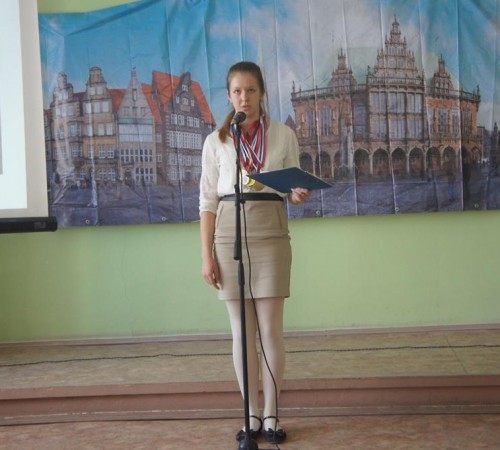 Казачинская Мария - 3 место