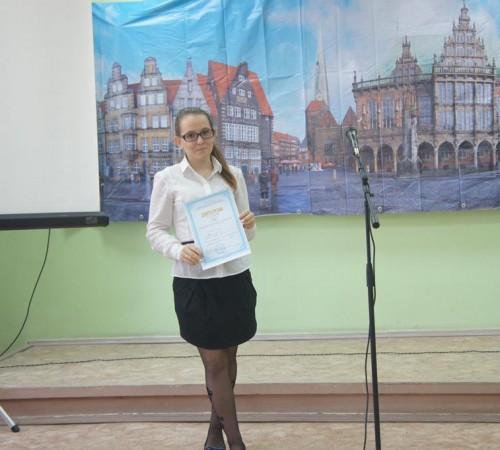 Майнина Валентина - 2 место