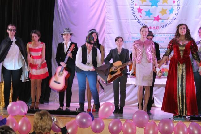 Фестиваль английского языка-2014