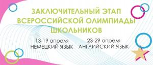 dlya-20sayta11-300x128