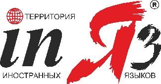 ИНЯЗ-TЕР_крив