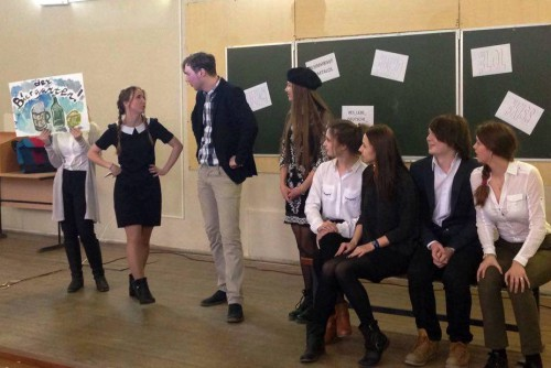 Немцы шутят: «Вечер юмора» на кафедре немецкой филологии