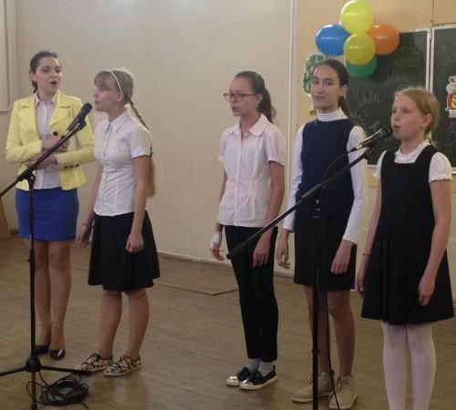 Kinderfest: школьники гимназии № 1