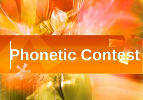 Отчёт о проведении V Регионального фонетического конкурса на английском языке