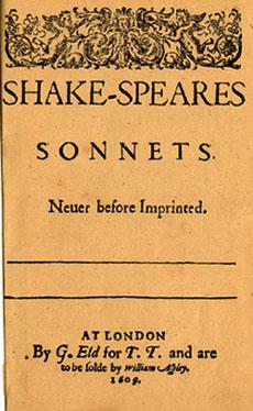 АФИША: Сонеты Шекспира (кафедра английского языка и методики его преподавания)