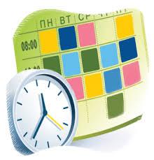 Расписание занятий магистрантов ИИЯ (очное отделение)