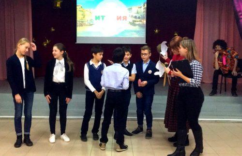 Приобщаем школы к новым иностранным языкам: праздник итальянского языка и культуры в лицее №5