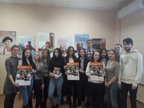 Студенты Института иностранных языков ВГСПУ проведут экскурсии на выставке плакатов о футболе Германии