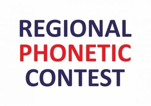 Приём заявок на участие в VI Региональном фонетическом конкурсе на английском языке