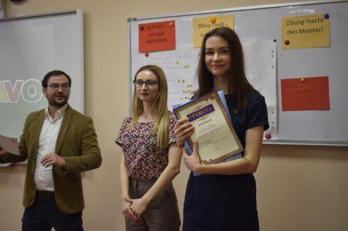 Фонетический конкурс для студентов 1-го и 2-го курсов немецкого отделения