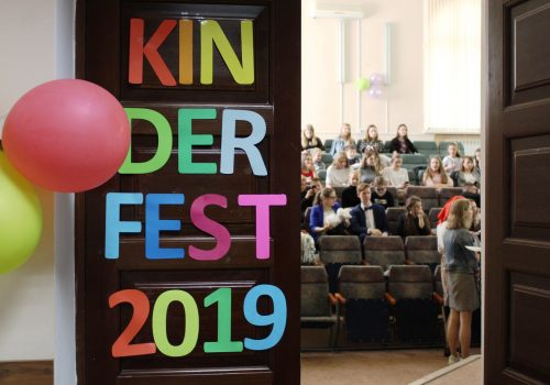 Творческий конкурс по немецкому языку среди школьников-2019